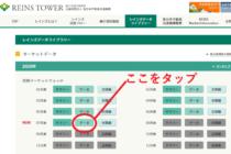 マーケットデータ拡大02