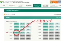 マーケットデータ拡大01