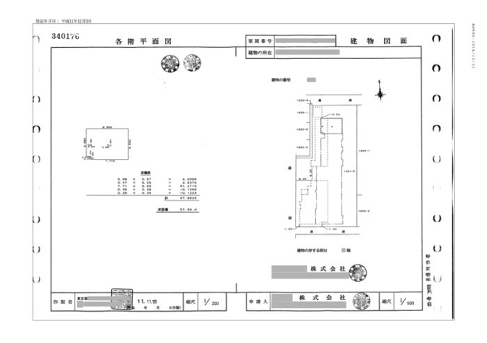 各階平面図と建物図面