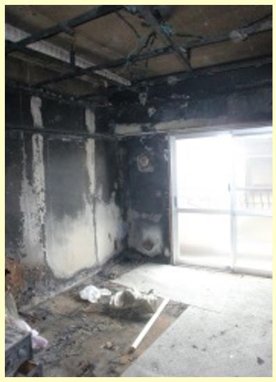 中古マンション事故物件とは?専有部分(室内)で火災発生の物件