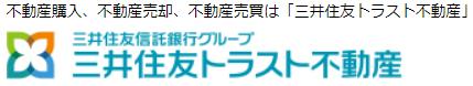 三井住友トラスト不動産、ロゴ